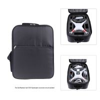 Universal Waterproof Outdoor Portable Quadcopter Shoulder Backpack Bag Carry Case for DJI Phantom 4