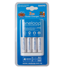 Sanyo Eneloop 2Hr Quick Charger + 4AA