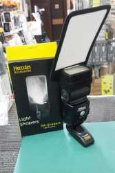 Hercules Light explorer - The Shaper